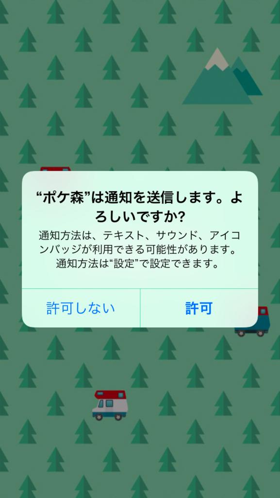 f:id:yuhei0906:20171122020459p:plain
