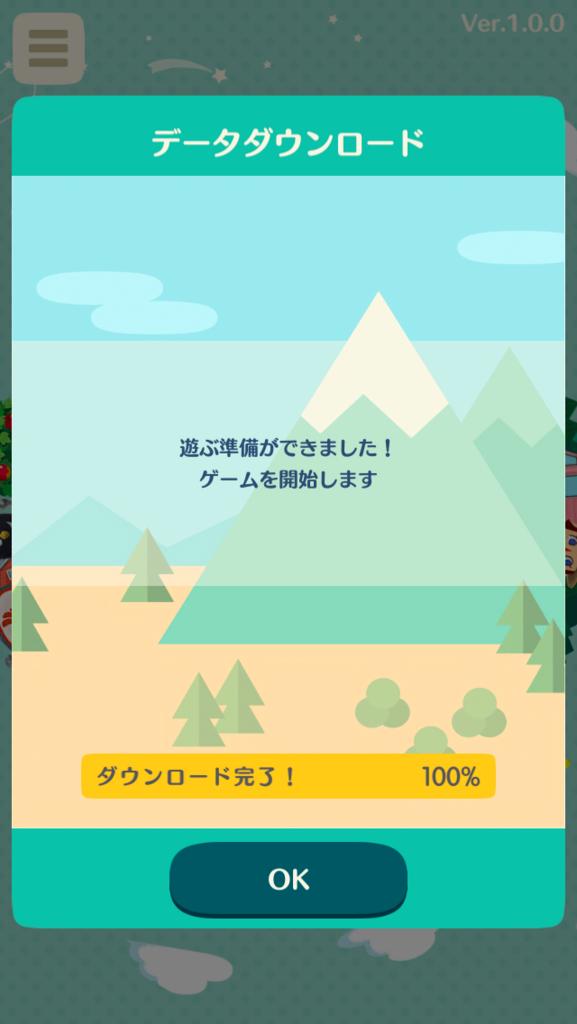 f:id:yuhei0906:20171122020745p:plain