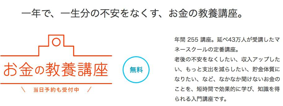 f:id:yuhei0906:20171122024452p:plain