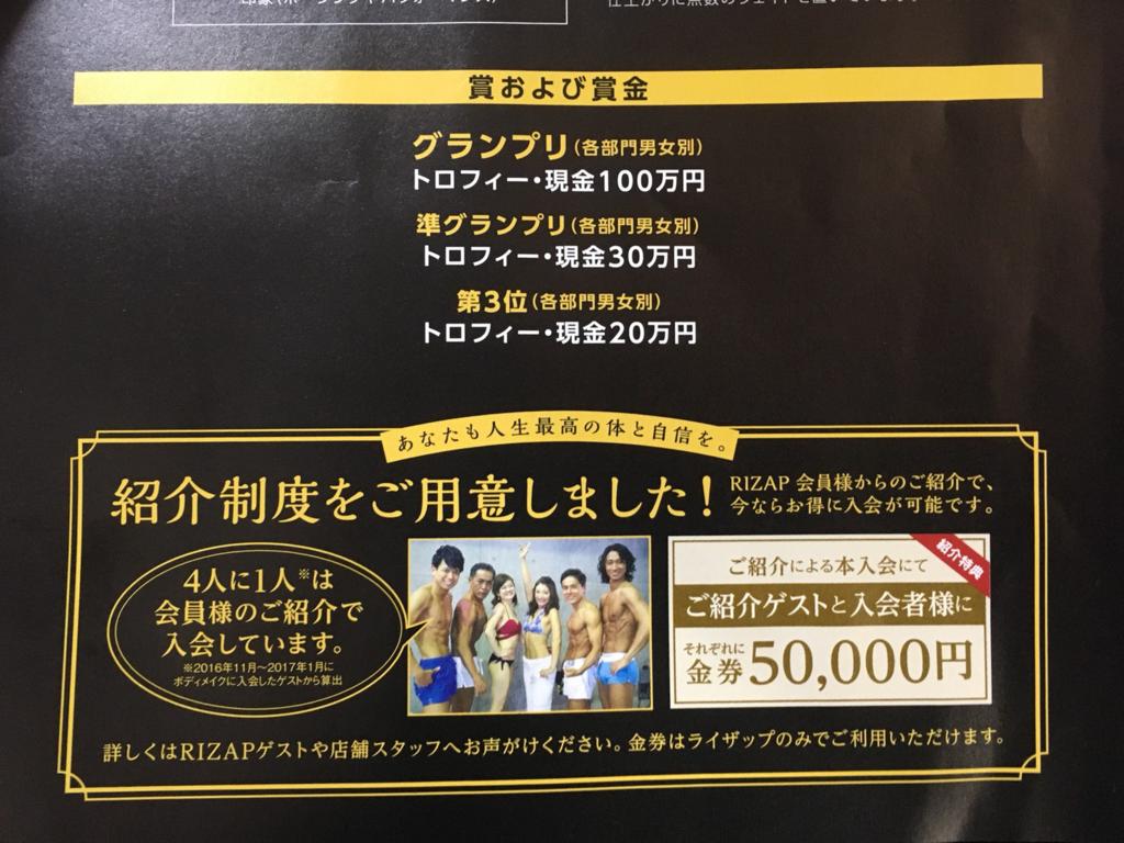 f:id:yuhei0906:20171124144853p:plain