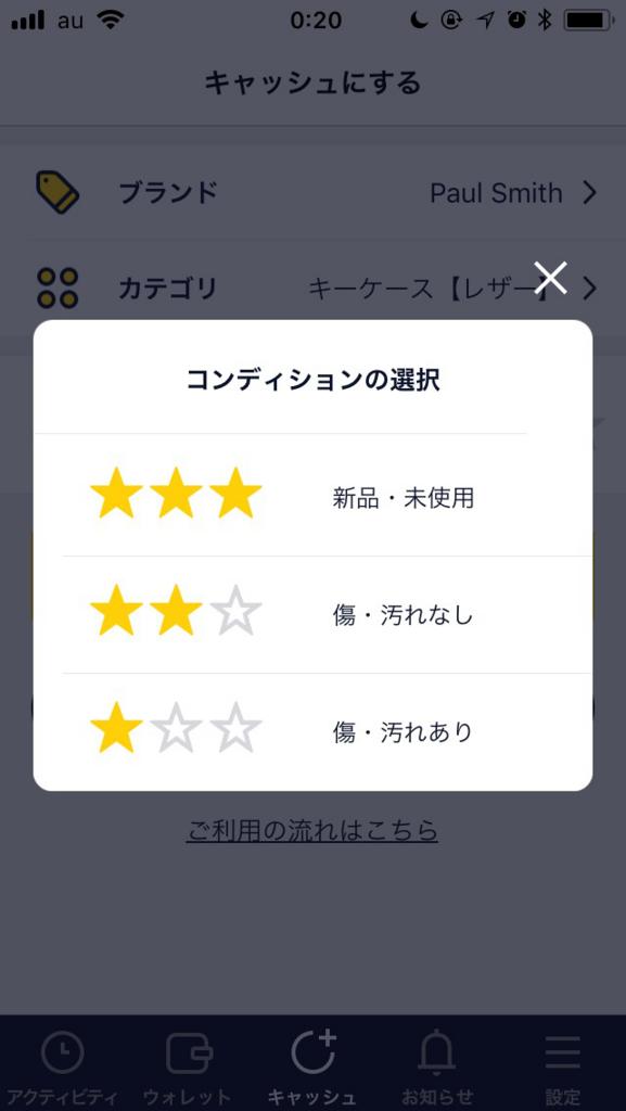 f:id:yuhei0906:20171125003905p:plain