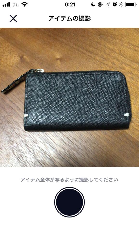 f:id:yuhei0906:20171125003916p:plain