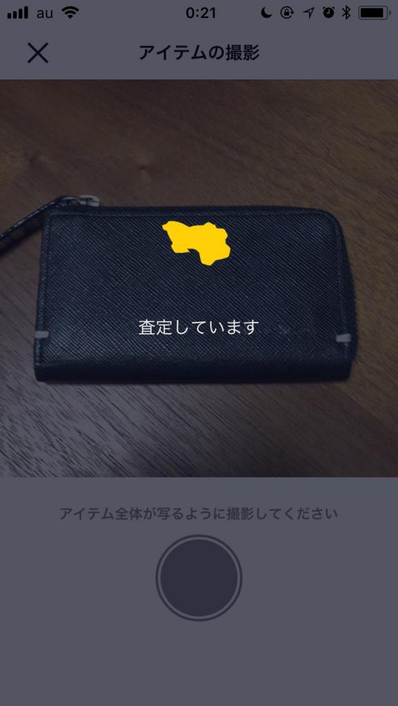 f:id:yuhei0906:20171125003920p:plain