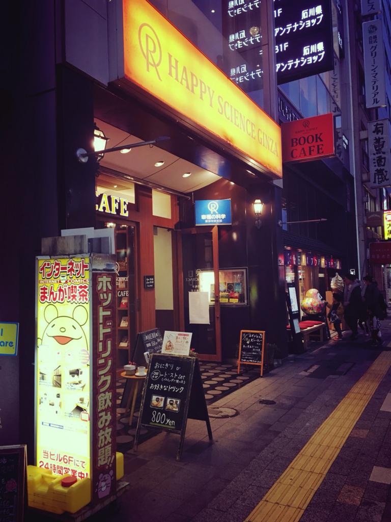 f:id:yuhei0906:20171127231302p:plain