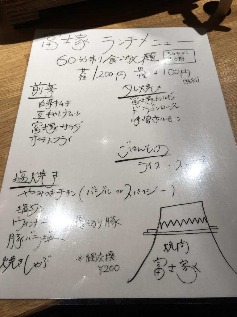 f:id:yuhei0906:20171129173630p:plain