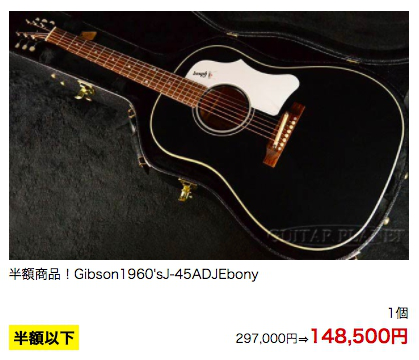 f:id:yuhei0906:20171129214424p:plain