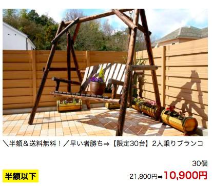 f:id:yuhei0906:20171129214438p:plain