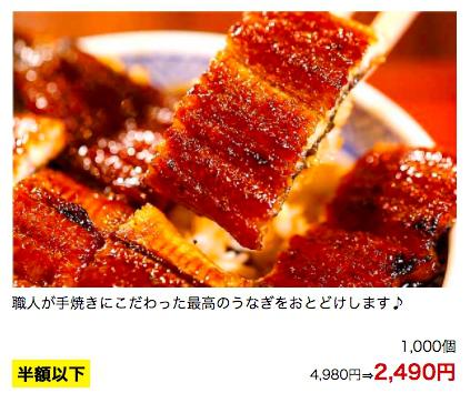 f:id:yuhei0906:20171129214513p:plain