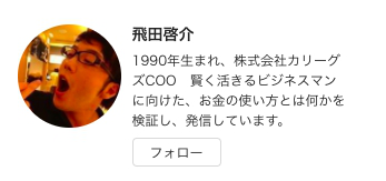 f:id:yuhei0906:20171129220131p:plain