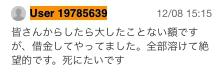 f:id:yuhei0906:20171216234723p:plain