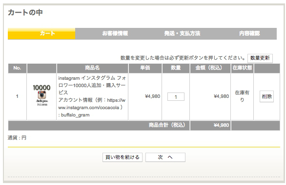 f:id:yuhei0906:20171219114839p:plain
