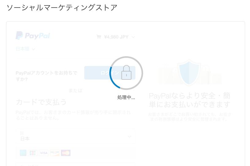 f:id:yuhei0906:20171219115227p:plain
