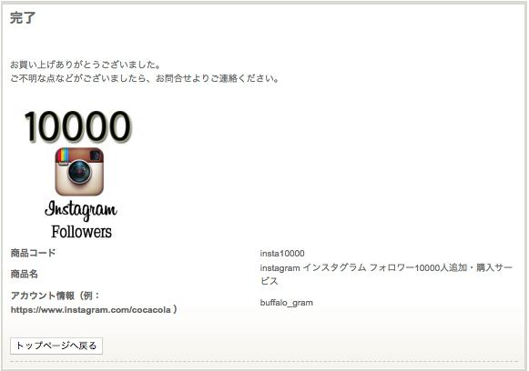 f:id:yuhei0906:20171219115237p:plain