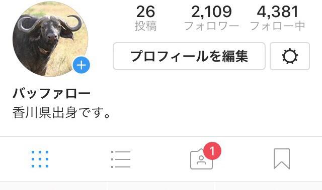 https://cdn-ak.f.st-hatena.com/images/fotolife/y/yuhei0906/20171219/20171219122350.png
