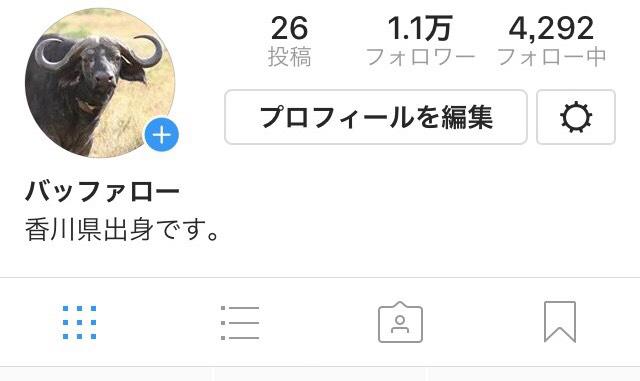 https://cdn-ak.f.st-hatena.com/images/fotolife/y/yuhei0906/20171219/20171219122408.png