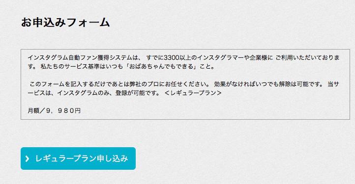 f:id:yuhei0906:20180120034408p:plain