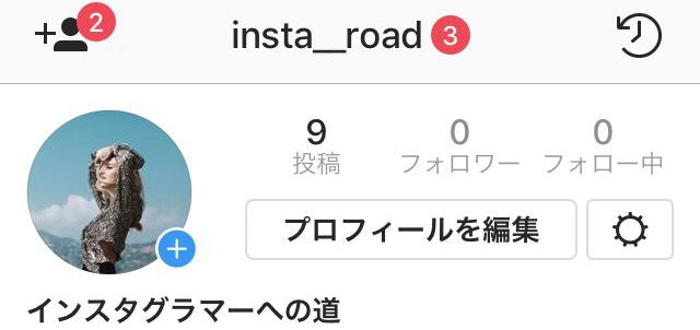 f:id:yuhei0906:20180120035441p:plain