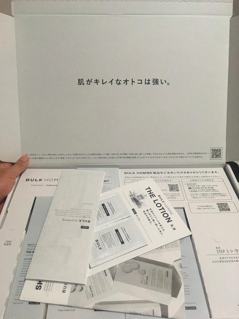 f:id:yuhei0906:20180325230513p:plain