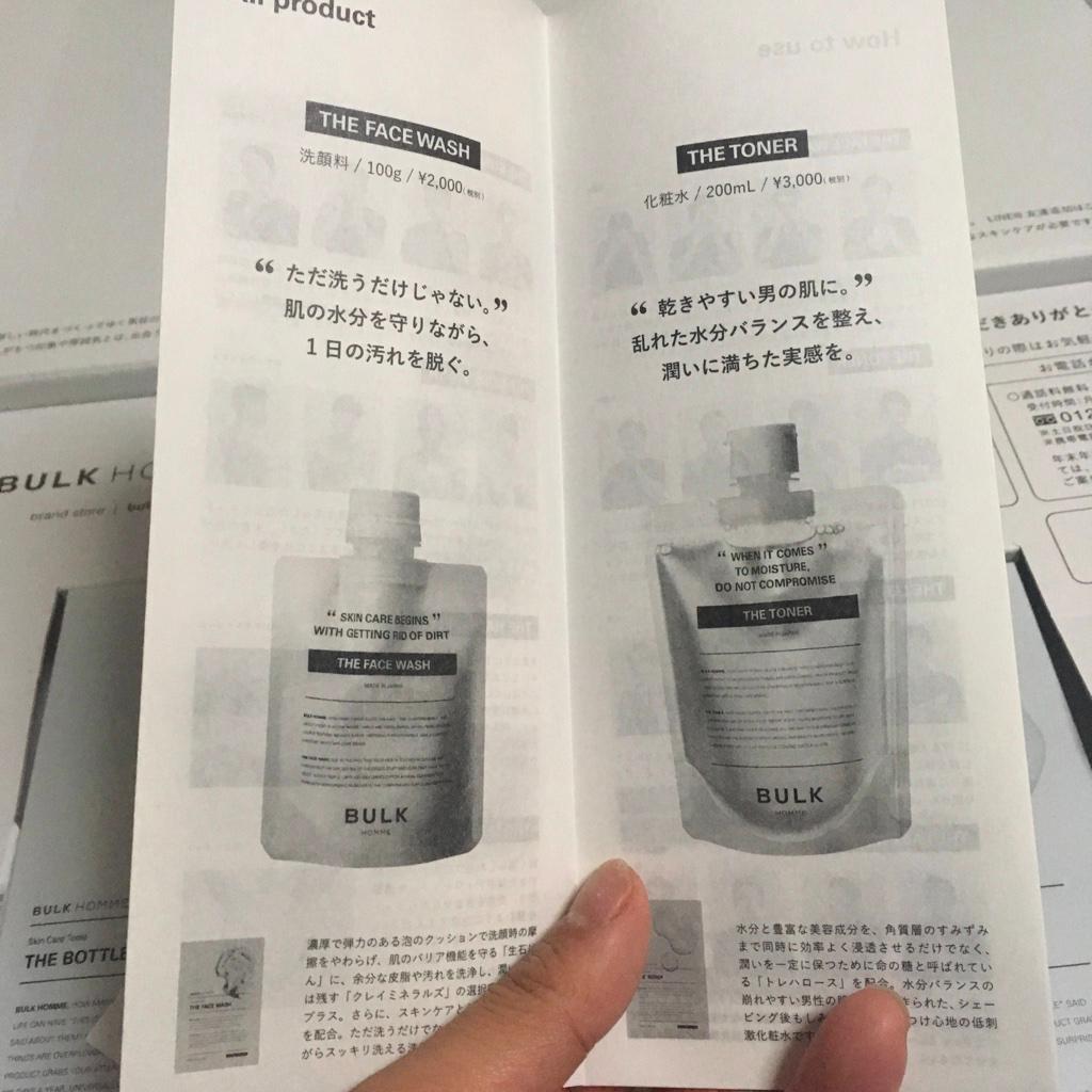 f:id:yuhei0906:20180325230952p:plain