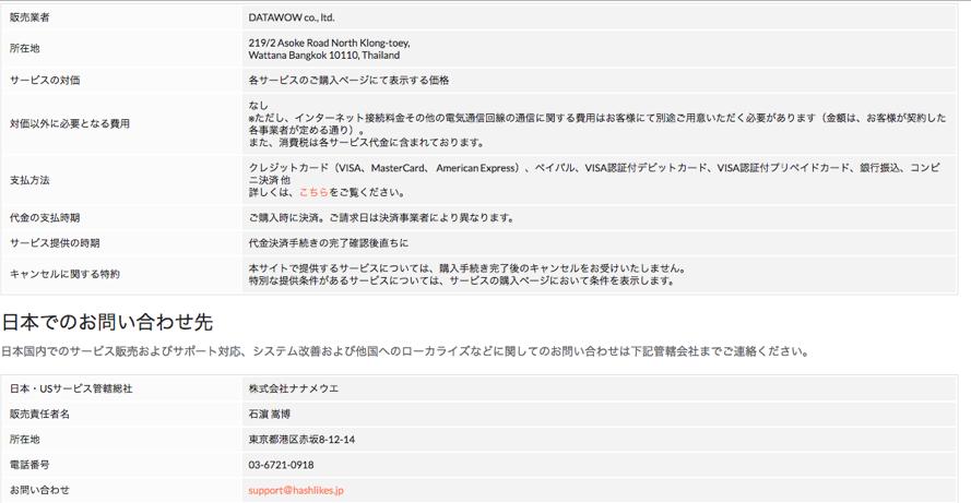f:id:yuhei0906:20180425212154p:plain