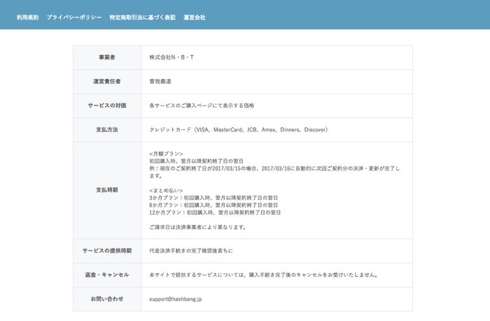 f:id:yuhei0906:20180425222501p:plain