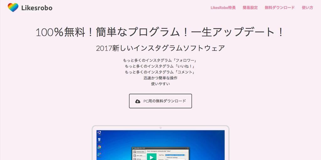 f:id:yuhei0906:20180426114419p:plain