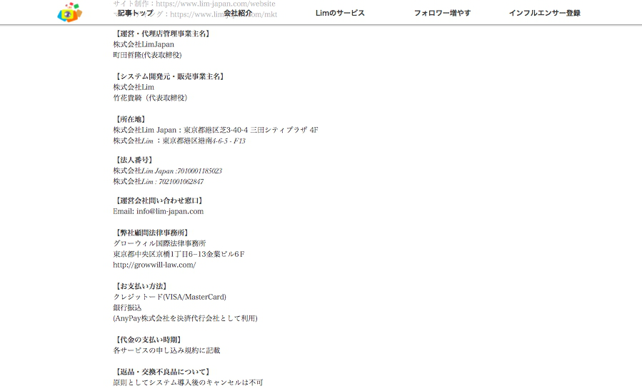 f:id:yuhei0906:20180426165334p:plain