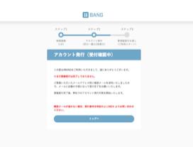 f:id:yuhei0906:20180428192215p:plain