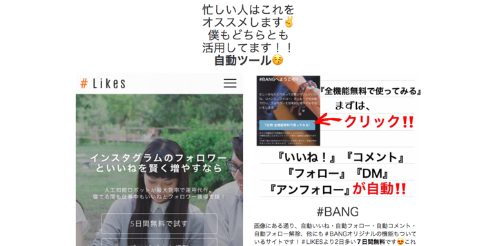 f:id:yuhei0906:20180428193247p:plain