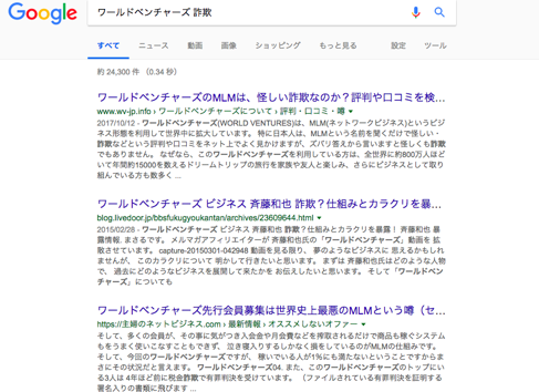 f:id:yuhei0906:20180428193459p:plain