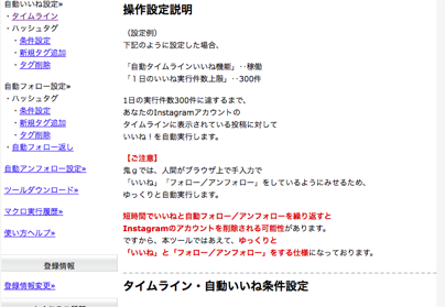 f:id:yuhei0906:20180428205545p:plain