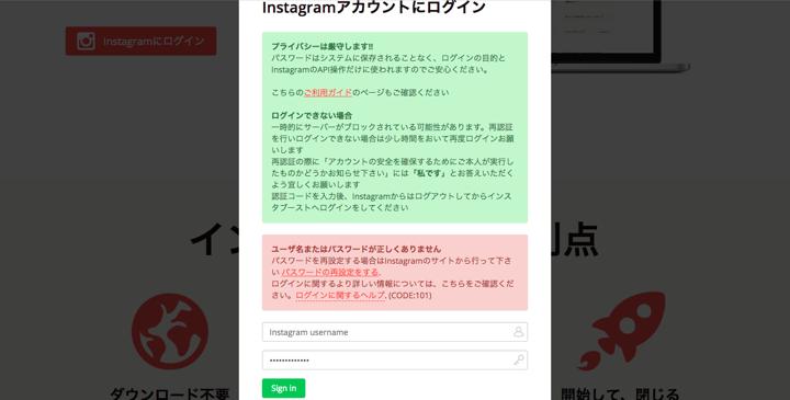 f:id:yuhei0906:20180428213547p:plain