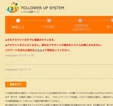 f:id:yuhei0906:20180428215651p:plain