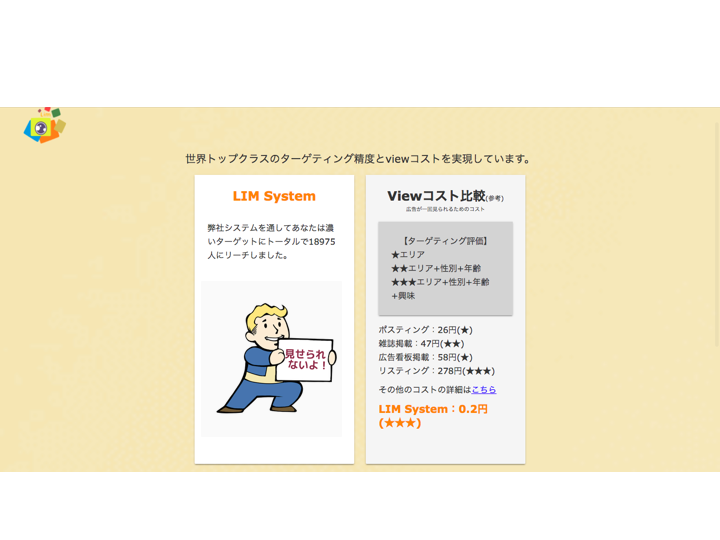 f:id:yuhei0906:20180428221738p:plain