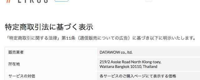 f:id:yuhei0906:20180918005801p:plain