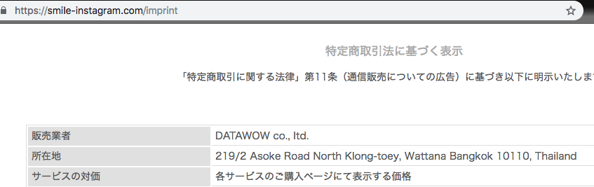 f:id:yuhei0906:20180918005825p:plain