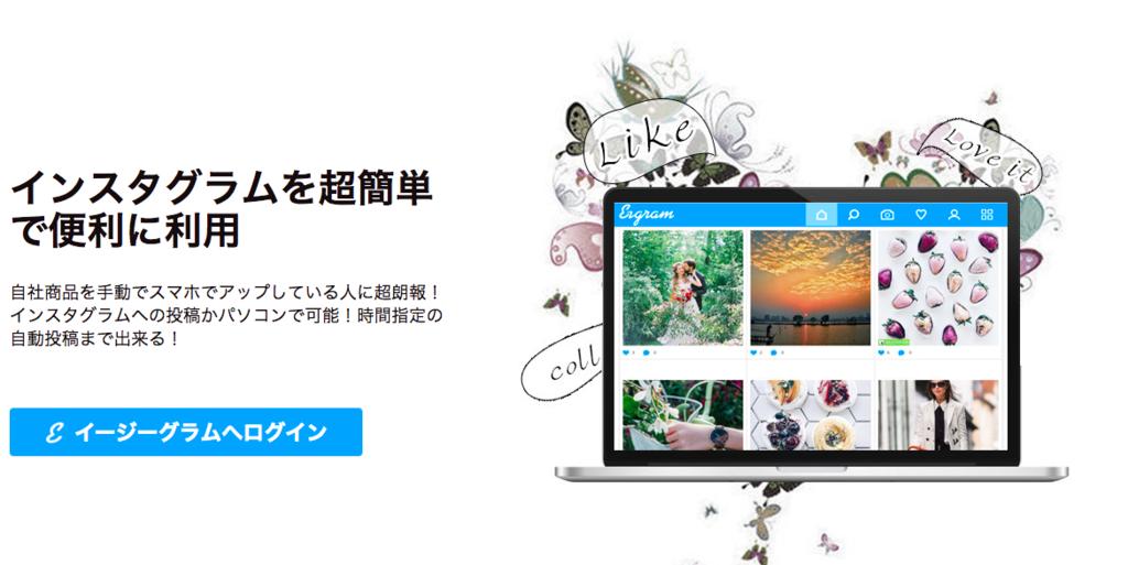 f:id:yuhei0906:20180918012526p:plain