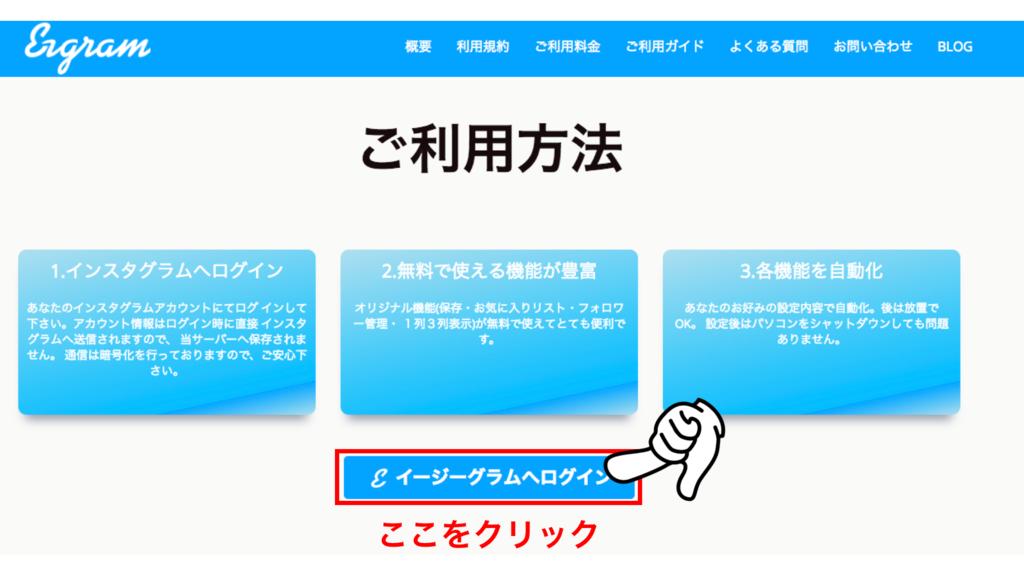 f:id:yuhei0906:20180918233839p:plain