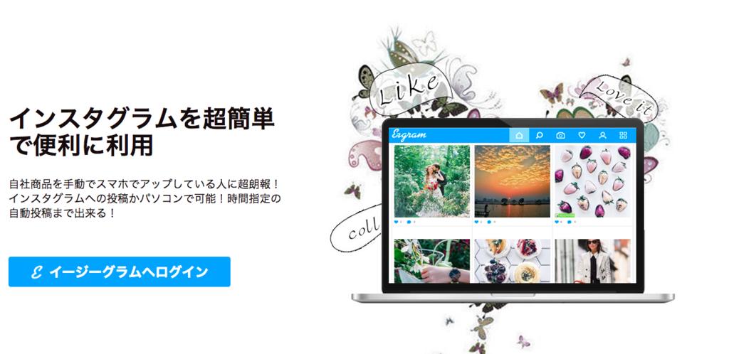 f:id:yuhei0906:20180919000042p:plain