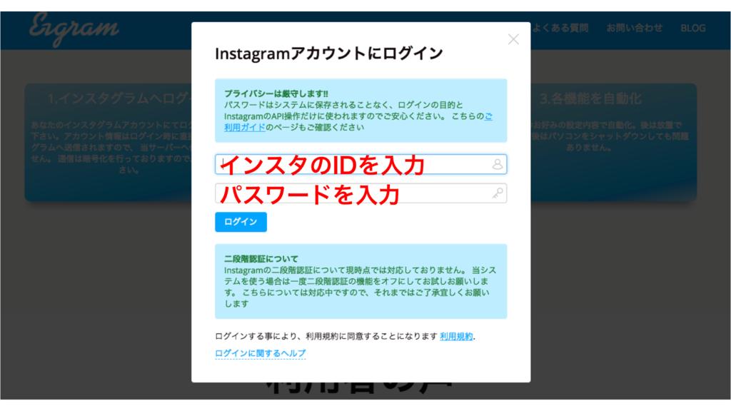 f:id:yuhei0906:20180919000656p:plain