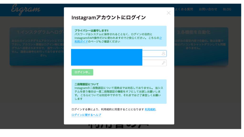 f:id:yuhei0906:20180919000707p:plain
