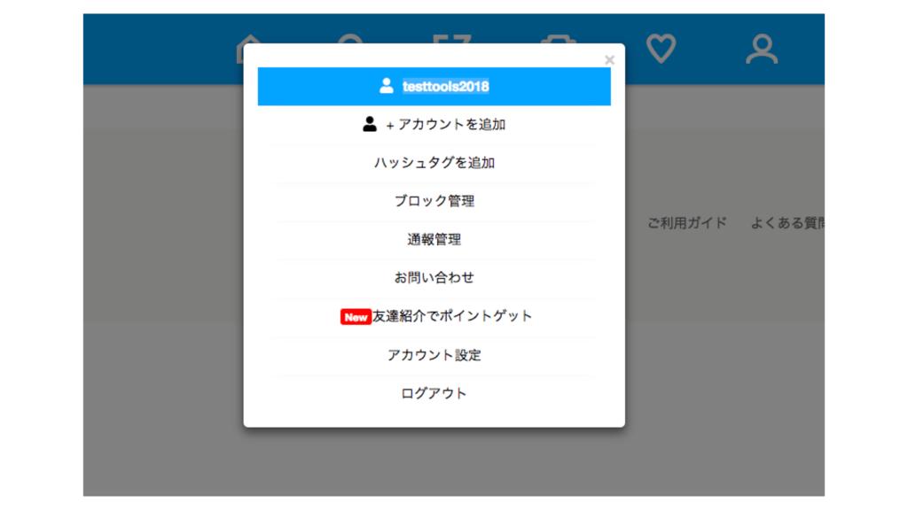 f:id:yuhei0906:20180919001354p:plain