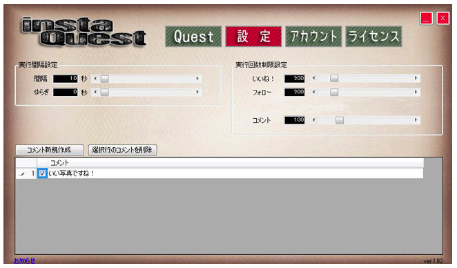 f:id:yuhei0906:20180919004902p:plain