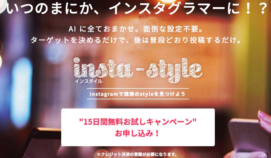f:id:yuhei0906:20180919010030p:plain