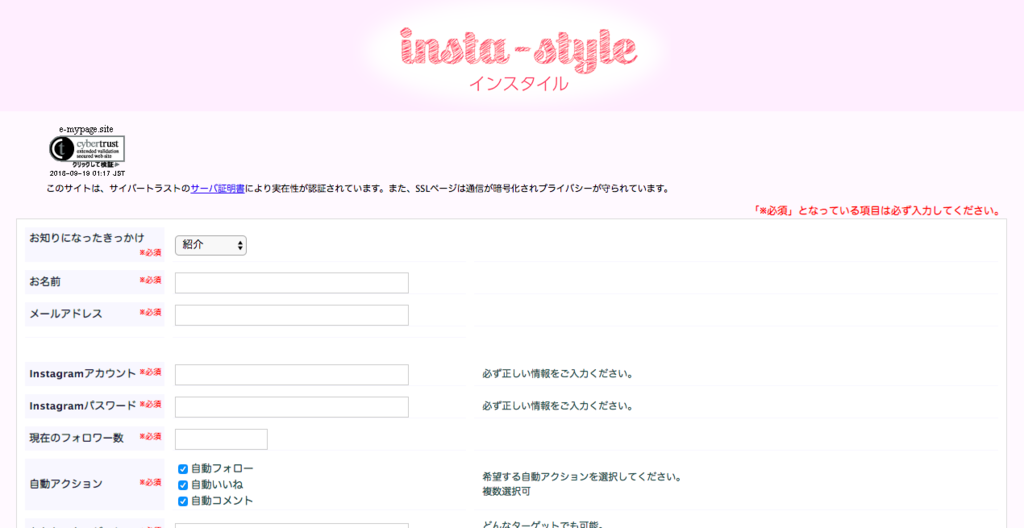 f:id:yuhei0906:20180919011808p:plain