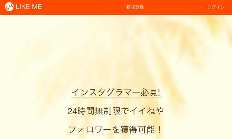 f:id:yuhei0906:20180919014357p:plain