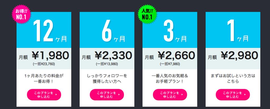 f:id:yuhei0906:20180919015158p:plain
