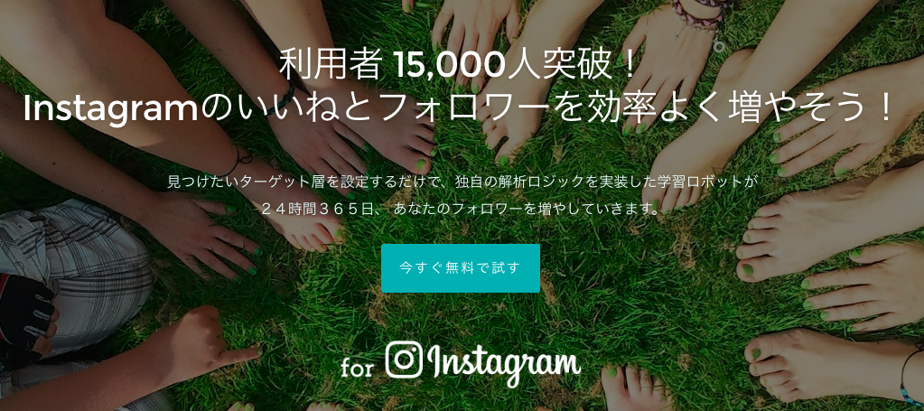 f:id:yuhei0906:20180919095455p:plain