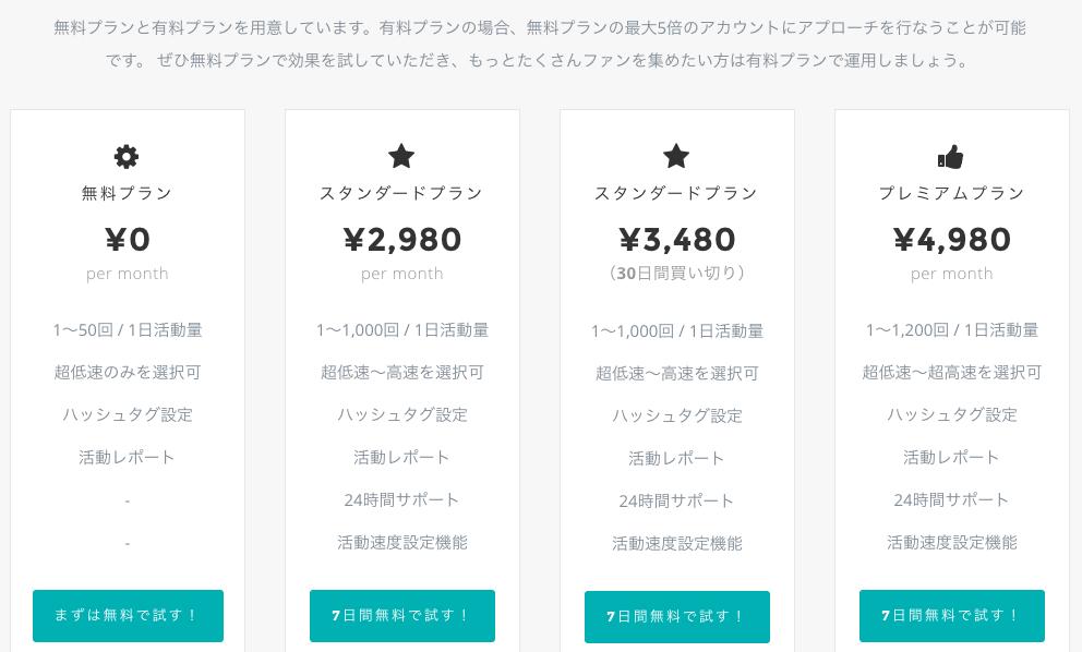 f:id:yuhei0906:20180919095906p:plain