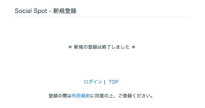 f:id:yuhei0906:20180919100145p:plain